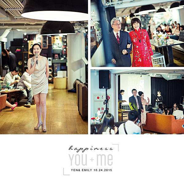 Yen & Emily Wedding - 台北意舍美式婚禮125.jpg