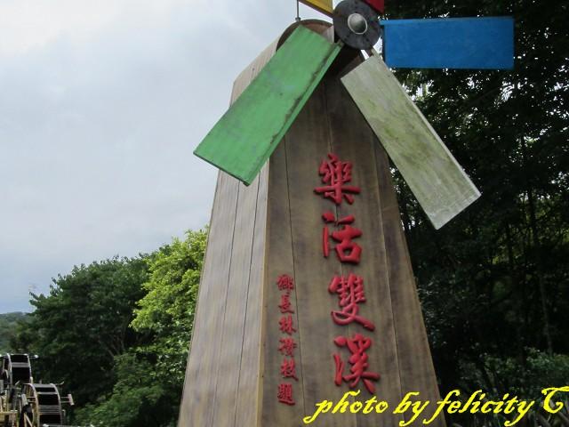 PhotoCap_110.jpg