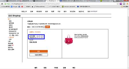 1020801-SHOPBOP-M包