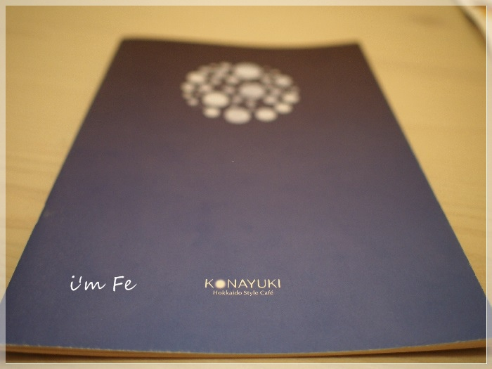 KONAYUKIP8314363-20130831.JPG
