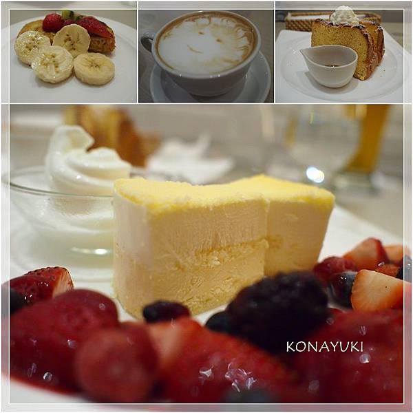 KONAYUKI_001