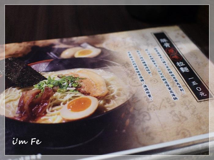 三友拉麵20130907-004.JPG