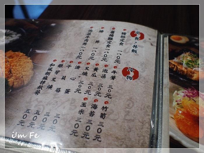 三友拉麵20130907-005.JPG