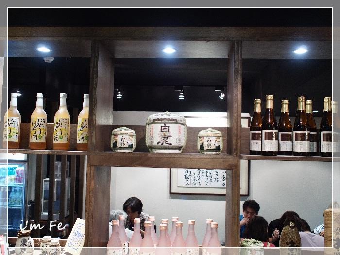三友拉麵20130907-014.JPG