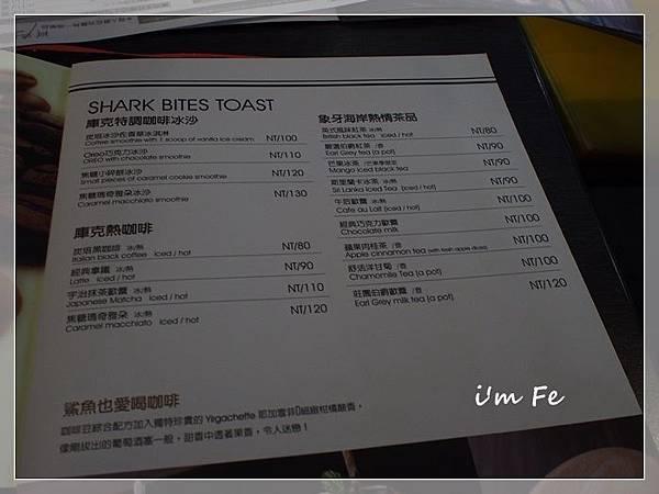 鯊魚咬吐司005.JPG