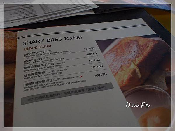 鯊魚咬吐司006.JPG