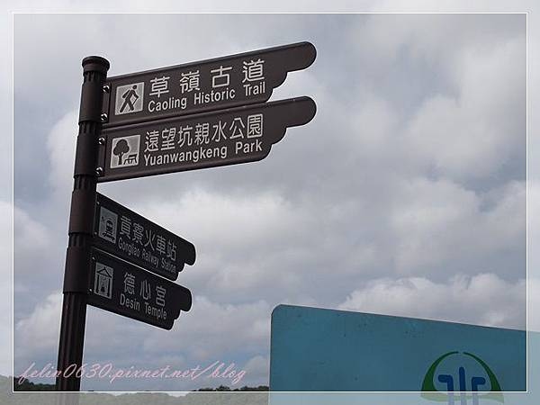 草嶺古道046001.JPG