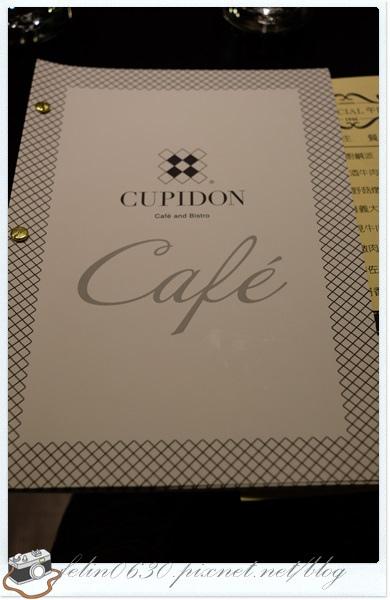 邱比特CAFE004.JPG