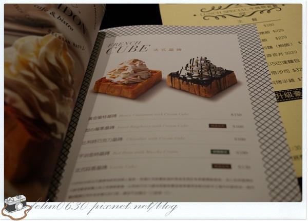 邱比特CAFE006.JPG