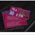 竹子湖海芋DSCF4137-20140406.JPG