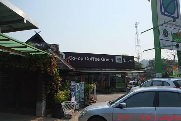 清邁ChiangMai-飛越叢林skyline adventure