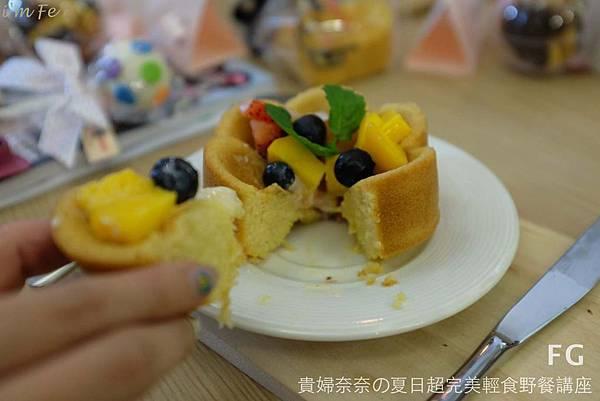 【FG 2015玩美女人講座】貴婦奈奈の夏日超完美輕食野餐講座