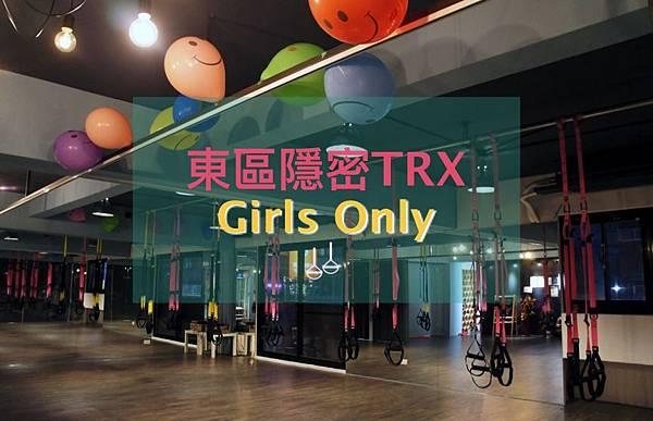 goodtime_trx_cover.jpg