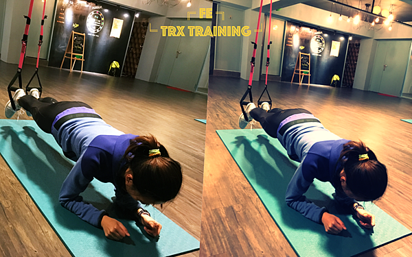 output_plank_trx.png