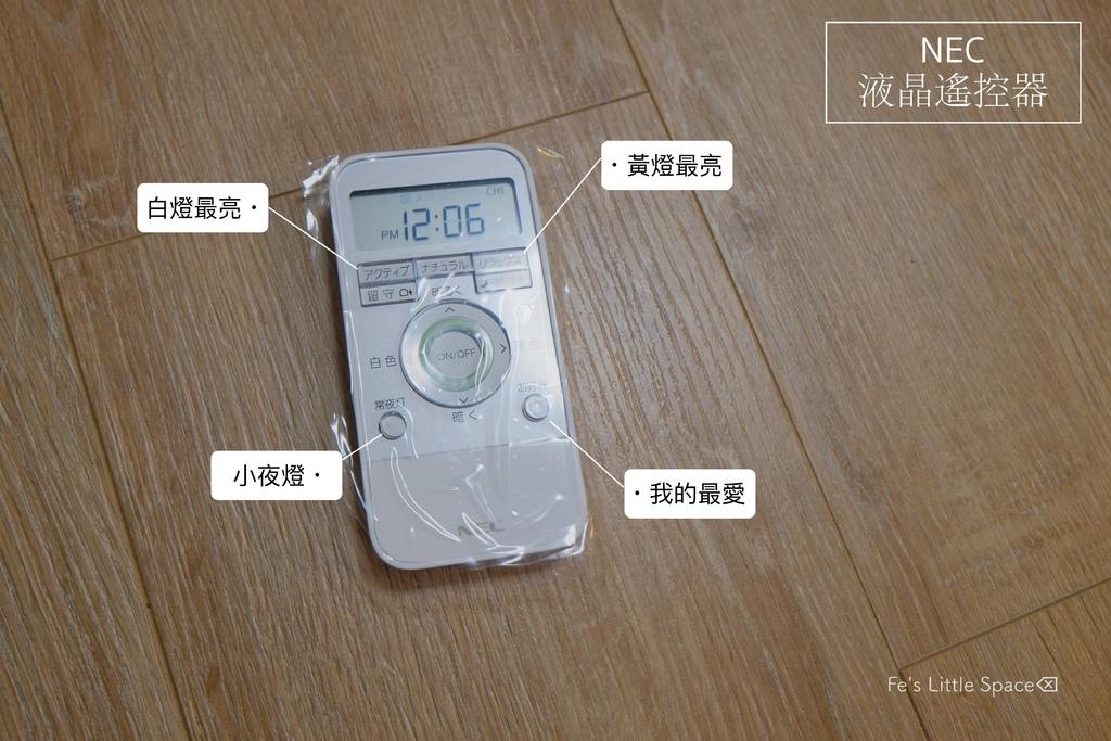 NEC LED吸頂燈 LEDシーリングライト 調光・調色タイプ http:%2F%2Ffelin0630.pixnet.net%2Fblog%2Fpost%2F34408479