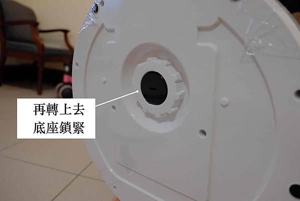 DSCF6601.jpg