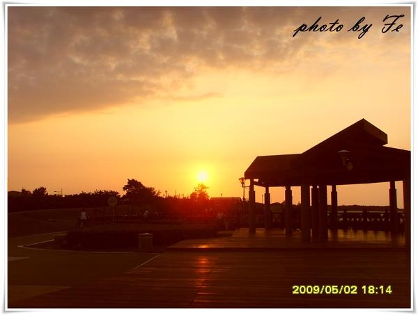 八里左岸夕陽