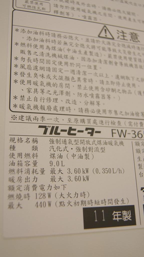 DSC01172