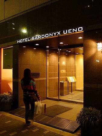 Sardonyx Ueno