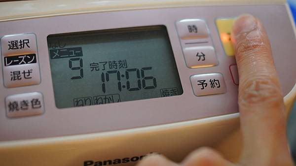 DSC06735.JPG