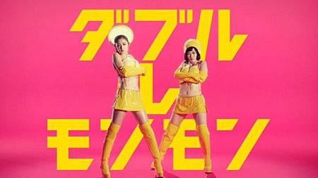 1969-17
