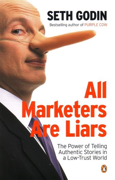 行銷人都是大騙子
