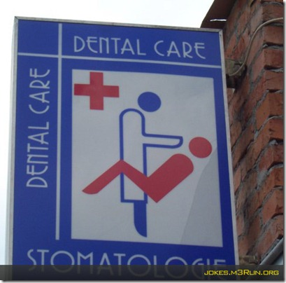 0011345-stomatologist-dental-care-funny-sign