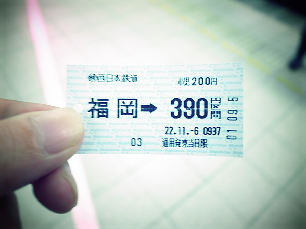 R0017053.JPG