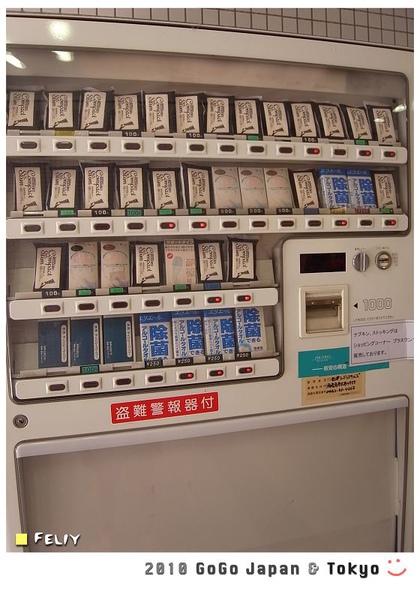 R0020030.jpg
