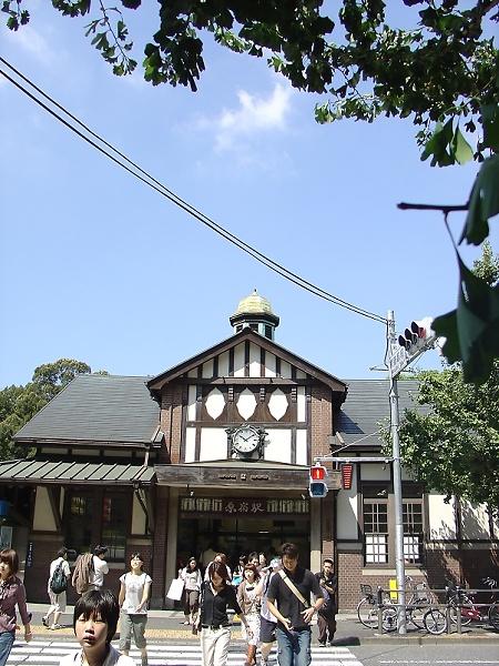 原宿車站再一張