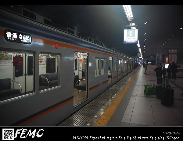 關西空港南海電鐵車站
