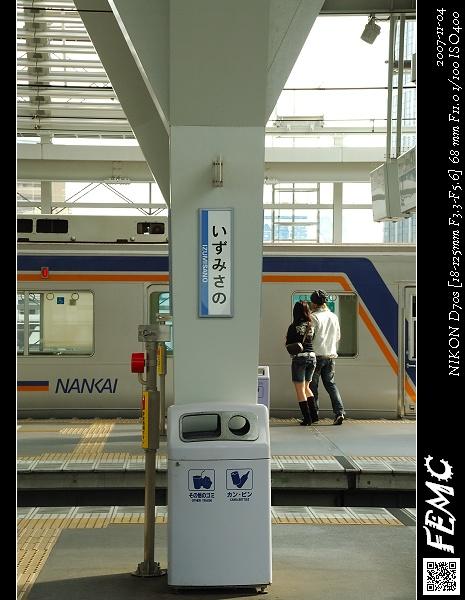 泉佐野車站
