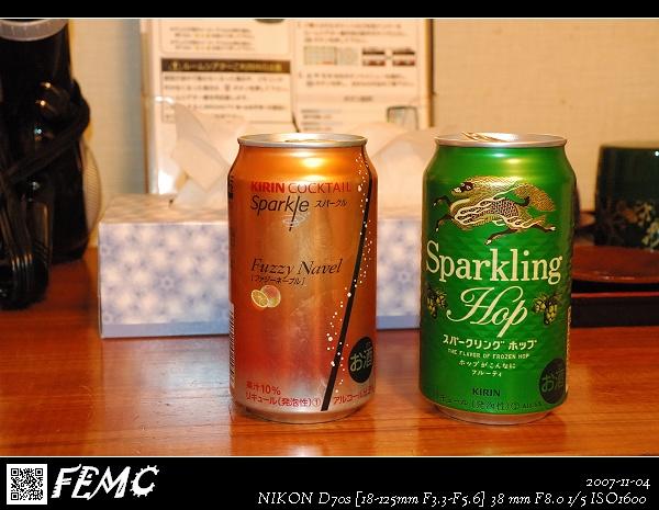 麒麟的雞尾酒&不知名口味啤酒