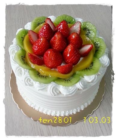水果花園蛋糕
