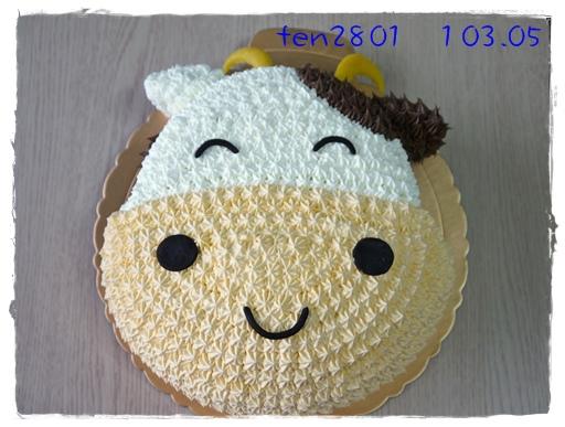 牛哞哞蛋糕