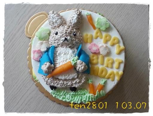 彼得兔愛紅蘿蔔蛋糕