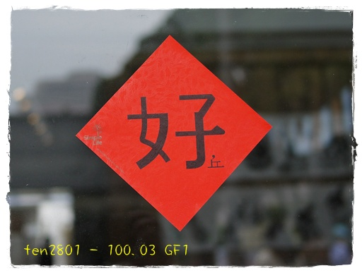 P1060307.JPG