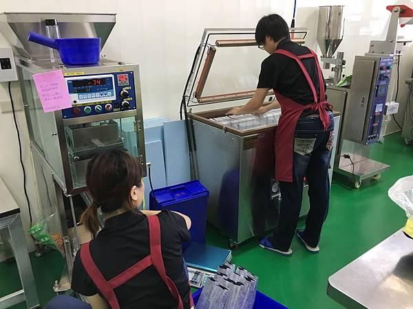 茶葉包裝過程