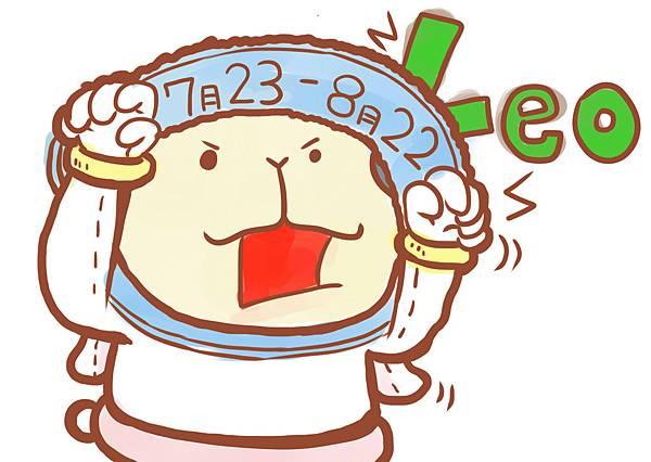 樂樂果-獅子座.jpg