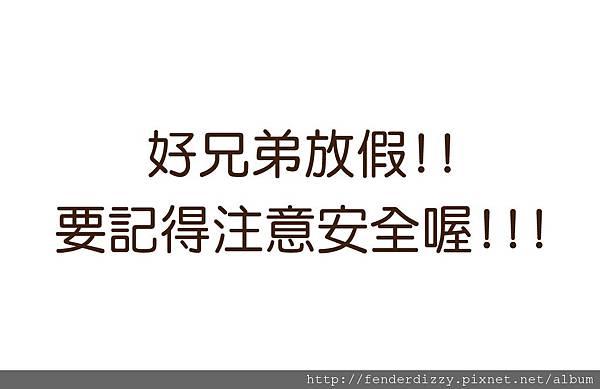 第三十六案-01-01-01-01-01-01.jpg