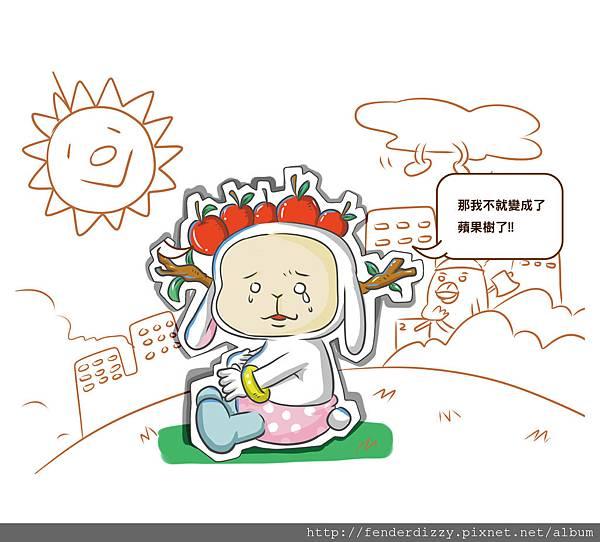樂樂果-第三十八案-01-01-01.jpg