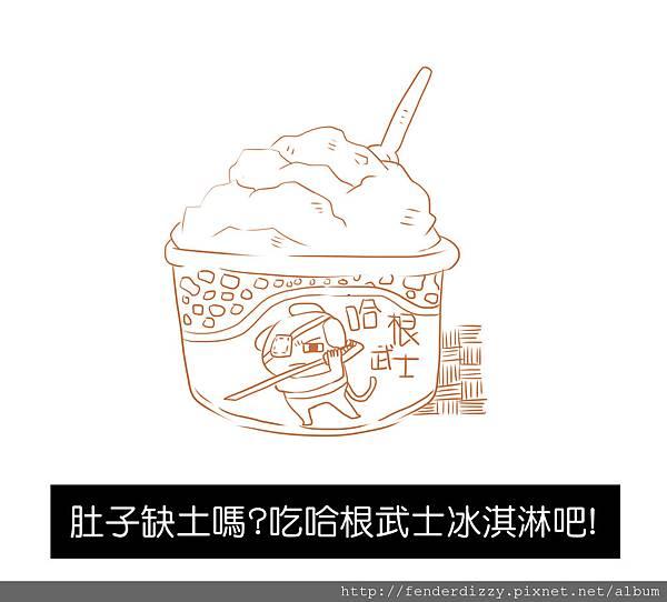 樂樂果-第三十八案-01-01-01-01-01-01.jpg