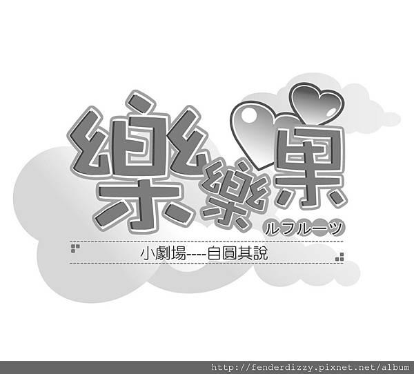 小劇場-01.jpg