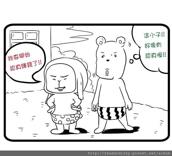 小劇場-01-01.jpg