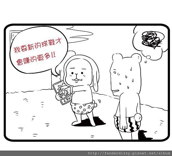 小劇場-01-01-01-01.jpg