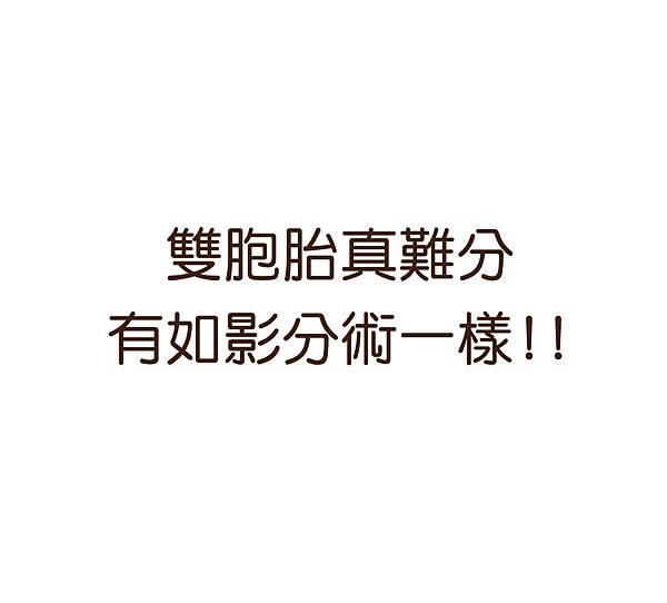 樂樂果-第四十案-01-01-01-01-01-01.jpg