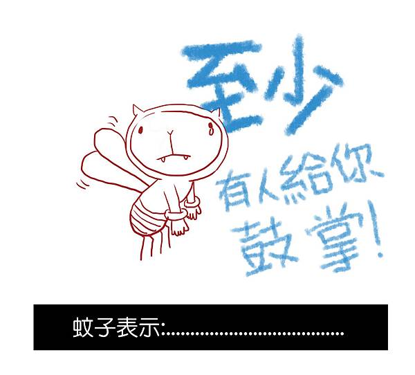 樂樂果-第四十一案-01-01-01-01-01-01-01.jpg