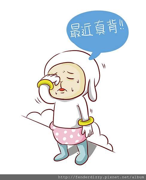 樂樂果-小學堂-01-01.jpg