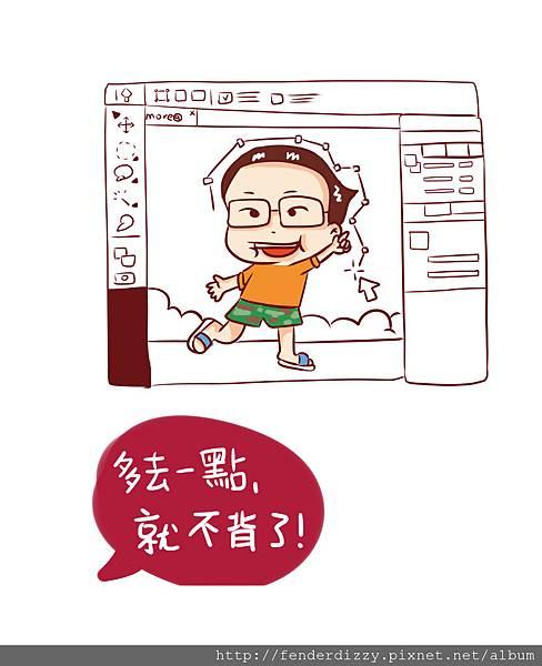 樂樂果-小學堂-01-01-01-01-01.jpg