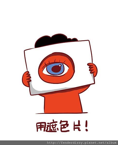 樂樂果-小學堂-01-01-01-01-01-01-01.jpg
